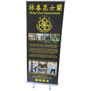 Wing Chun Queensland Sign